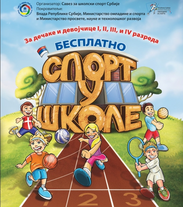 Sport-u-skole_plakat_5-2