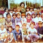 1970 generacija
